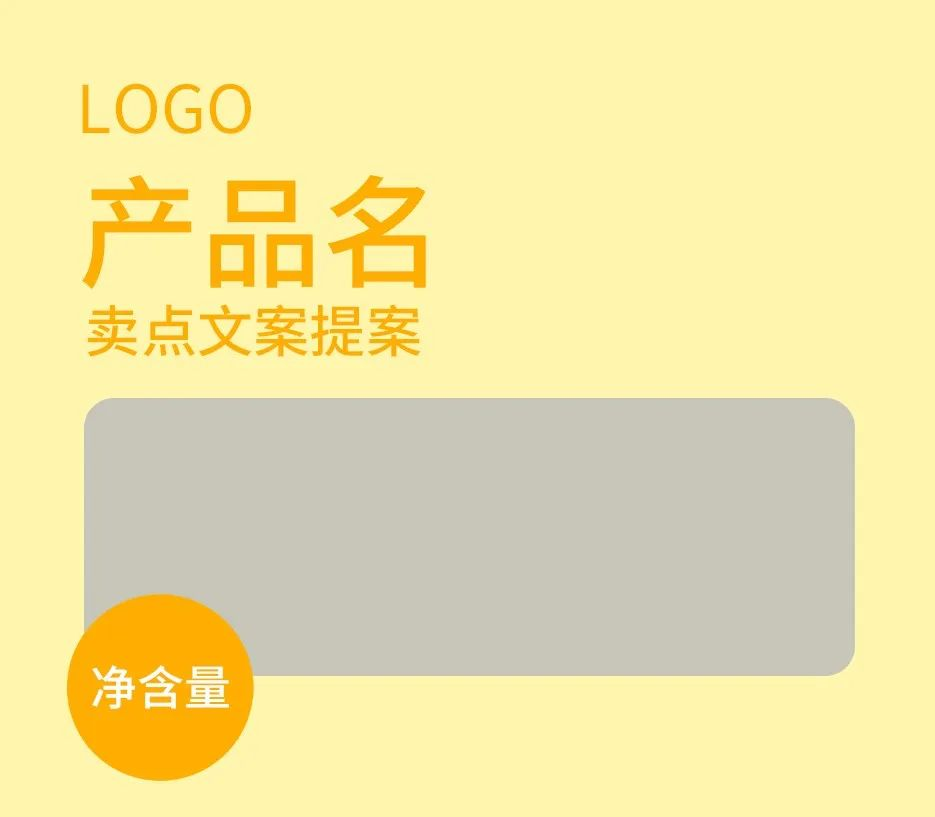 哈尔滨包装设计公司