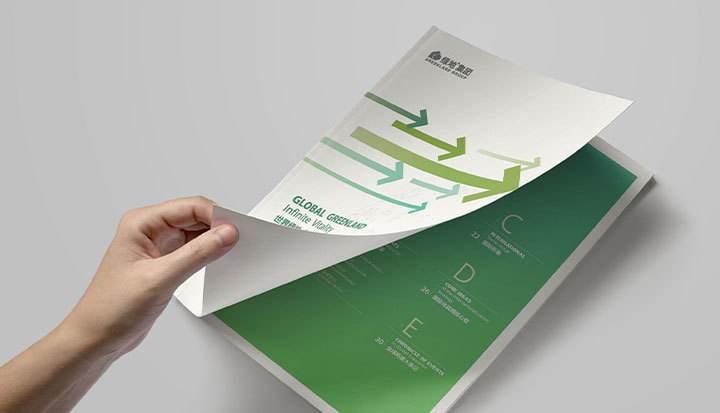 哈尔滨画册设计公司